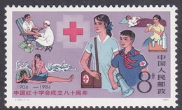 China People's Republic SG 3314 1984 Red Cross Society, Mint Never Hinged - 1949 - ... People's Republic