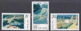 China People's Republic SG 3315-3317 1984 Gezhou Dam Project, Mint Never Hinged - 1949 - ... Volksrepubliek