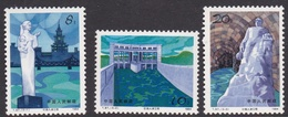 China People's Republic SG 3337-3339 1984 Tianjin Water Diversion Project, Mint Never Hinged - 1949 - ... People's Republic