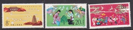 China People's Republic SG 3340-3342 1984 Youth Friendship Festival, Mint Never Hinged - 1949 - ... République Populaire