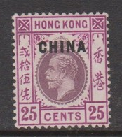 Hong Kong British Post Offices In China  1917  25c Purple And Magenta,mint Hinged, - Unused Stamps