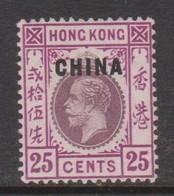 Hong Kong British Post Offices In China  1917  25c Purple And Magenta,mint Hinged, - Hong Kong (...-1997)