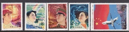 China People's Republic SG 3343-3347 1984 35th Anniversary Of People's Republic, Mint Never Hinged - Unused Stamps