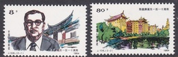China People's Republic SG 3348-3349 1984 110th Birth Anniversary Of Cheng Jiageng, Mint Never Hinged - 1949 - ... Volksrepubliek
