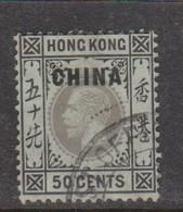 Hong Kong British Post Offices In China  1917  50c Black Blue Green,used - Hong Kong (...-1997)