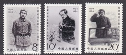 China People's Republic SG 3361-3363 1984 80th Anniversary Of Ren Bishi, Mint Never Hinged - 1949 - ... People's Republic