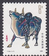 China People's Republic SG 3365 1985 Chinese New Year, Mint Never Hinged - Unused Stamps