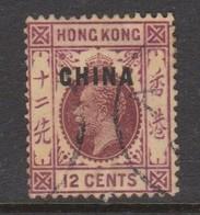 Hong Kong British Post Offices In China  1917 12c Purple Used, - Hong Kong (...-1997)