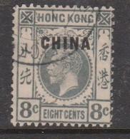 Hong Kong British Post Offices In China  1922  8c Grey Used - Hong Kong (...-1997)