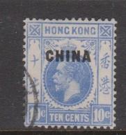 Hong Kong British Post Offices In China  1922 10c Bright Ultramarine Used - Hong Kong (...-1997)