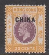 Hong Kong British Post Offices In China  1917  30c Purple And Orange-yellow,mint Hinged - Hong Kong (...-1997)