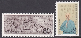 China People's Republic SG 3401-3402 1985 Birth Bicentenary Of Lin Zexu, Mint Never Hinged - Unused Stamps