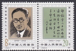 China People's Republic SG 3419-3420 1985 90th Birth Anniversary Of Zou Taofen, Mint Never Hinged - 1949 - ... People's Republic