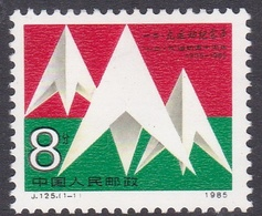 China People's Republic SG 3421 1985 50th Anniversary Of December 9th Movement, Mint Never Hinged - Unused Stamps