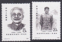 China People's Republic SG 3431-3432 1986 Birth Centenary Of Lin Boqy, Mint Never Hinged - 1949 - ... People's Republic