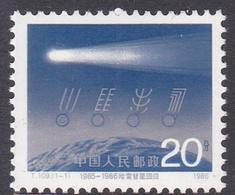 China People's Republic SG 3449 1986 Halley's Comet, Mint Never Hinged - 1949 - ... République Populaire