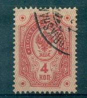 FINLANDE N° 39 Oblitéré TB Cote : 20 €. - 1856-1917 Russian Government