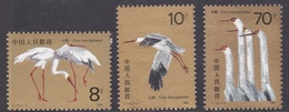China People's Republic SG 3450-3452 1986 Great White Crane, Mint Never Hinged - 1949 - ... République Populaire