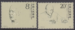 China People's Republic SG 3454-3455 1986 90th Birth Centenary Of Li Weihan, Mint Never Hinged - 1949 - ... Volksrepubliek
