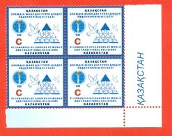 Kazakhstan 2018. VI Congress Of World Religions.Block Of 4 Stamp. New!!! - Kazakhstan