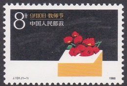 China People's Republic SG 3461 1986 Teacher's Day, Mint Never Hinged - 1949 - ... People's Republic