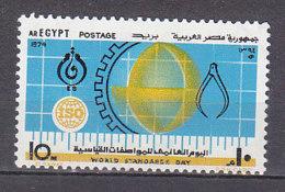 A0746 - EGYPTE EGYPT Yv N°950 ** ONU - Egypt