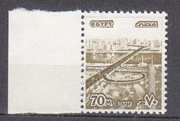 A0747 - EGYPTE EGYPT Yv N°1092 ** PONT - Egypt