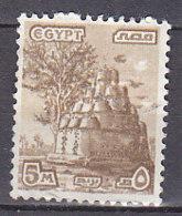 A0750 - EGYPTE EGYPT Yv N°1054 - Egypt