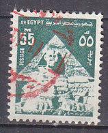 A0749 - EGYPTE EGYPT Yv N°1018 - Egypt