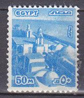 A0751 - EGYPTE EGYPT Yv N°1057 - Egypt