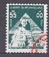A0748 - EGYPTE EGYPT Yv N°943 - Egypt