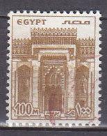 A0752 - EGYPTE EGYPT Yv N°1060 - Egypt