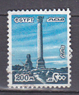 A0753 - EGYPTE EGYPT Yv N°1061 - Egypt