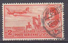 A0777 - EGYPTE EGYPT AERIENNE Yv N°29 - Poste Aérienne