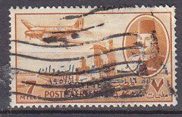 A0781 - EGYPTE EGYPT AERIENNE Yv N°46 - Poste Aérienne