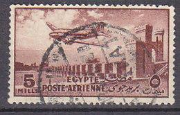 A0782 - EGYPTE EGYPT AERIENNE Yv N°55 - Poste Aérienne