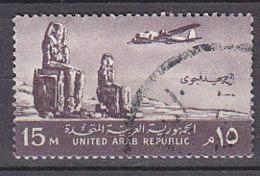 A0784 - EGYPTE EGYPT AERIENNE Yv N°82 - Poste Aérienne