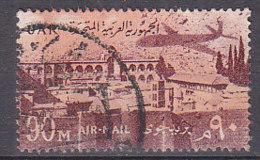 A0786 - EGYPTE EGYPT AERIENNE Yv N°84 - Poste Aérienne