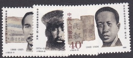China People's Republic SG 3466-3468 1986 75th Anniversary Of 1911 Revolution Leaders, Mint Never Hinged - Unused Stamps