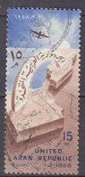 A0787 - EGYPTE EGYPT AERIENNE Yv N°80 - Poste Aérienne