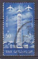A0788 - EGYPTE EGYPT AERIENNE Yv N°85 - Posta Aerea