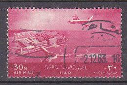 A0790 - EGYPTE EGYPT AERIENNE Yv N°89 - Poste Aérienne