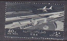 A0791 - EGYPTE EGYPT AERIENNE Yv N°90 - Poste Aérienne