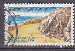 A0799 - EGYPTE EGYPT AERIENNE Yv N°133 - Poste Aérienne