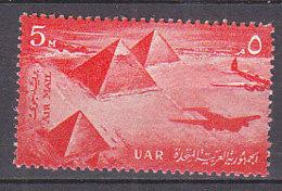 A0804 - EGYPTE EGYPT AERIENNE Yv N°81 ** - Poste Aérienne