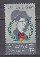 A0806 - EGYPTE EGYPT AERIENNE Yv N°86 * - Poste Aérienne