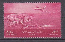 A0809 - EGYPTE EGYPT AERIENNE Yv N°89 * - Poste Aérienne