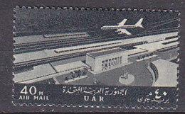 A0810 - EGYPTE EGYPT AERIENNE Yv N°90 * - Poste Aérienne