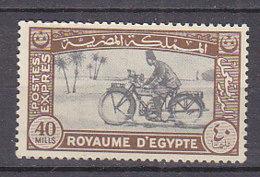 A0815 - EGYPTE EGYPT EXPRES Yv N°4 ** - Poste Aérienne