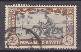 A0816 - EGYPTE EGYPT EXPRES Yv N°4 - Poste Aérienne
